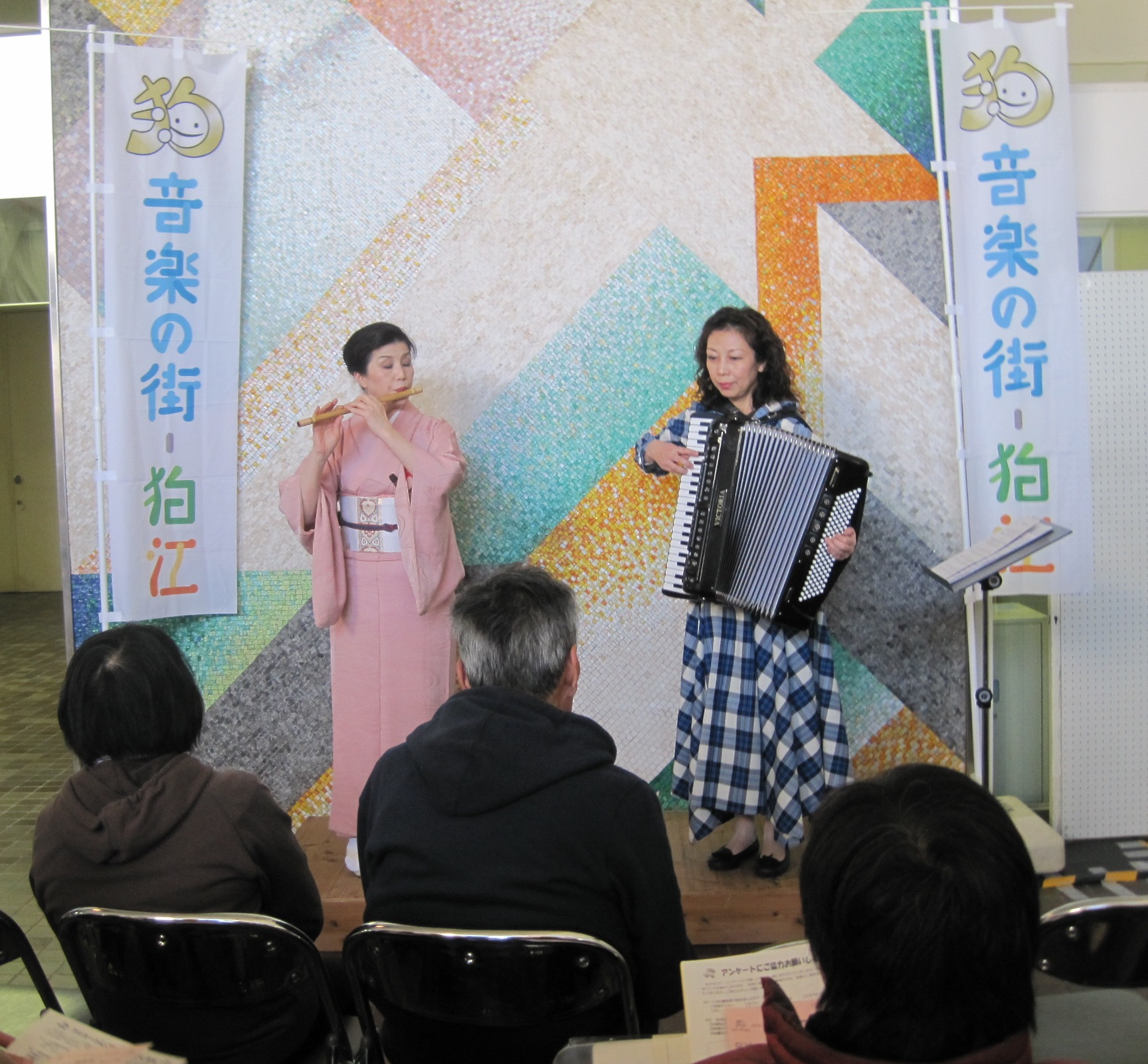 http://onkoma.jp/event/20130321-2.JPG