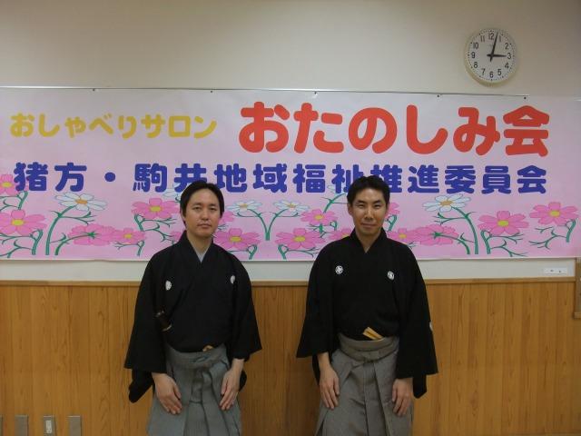 http://onkoma.jp/event/DSCF0211.jpg