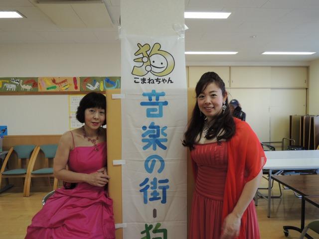 http://onkoma.jp/event/DSCN6058.jpg