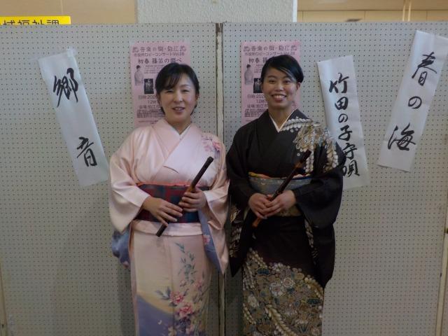 http://onkoma.jp/event/DSCN6164.jpg