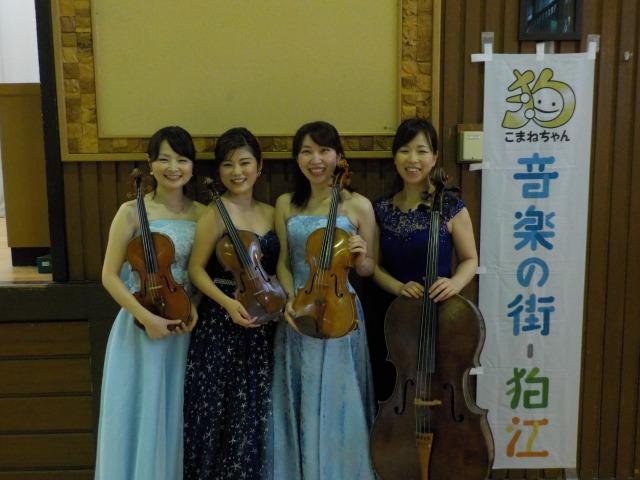 http://onkoma.jp/event/DSCN6419.jpg