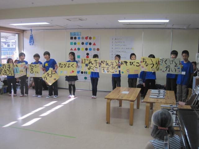 http://onkoma.jp/event/IMG_6062.jpg
