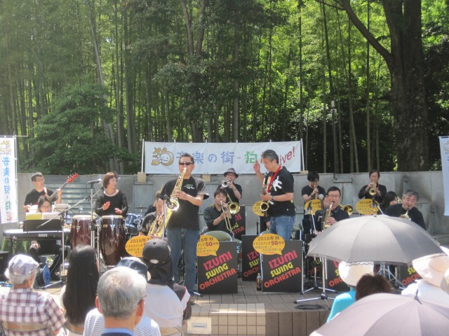 http://onkoma.jp/event/IMG_6377.jpg