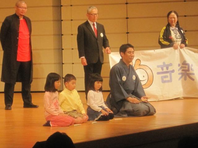 http://onkoma.jp/event/IMG_6974.jpg