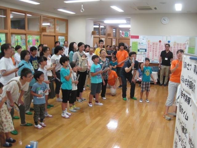 http://onkoma.jp/event/IMG_7696.jpg