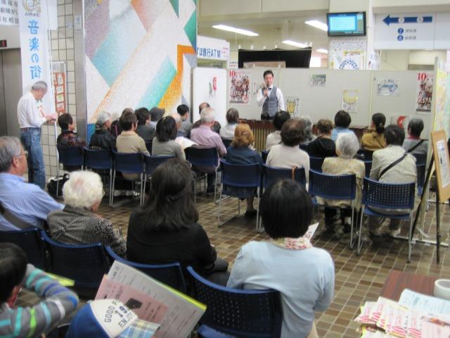 http://onkoma.jp/event/IMG_7925.jpg