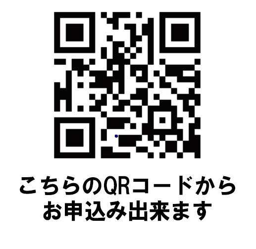 http://onkoma.jp/information/%E4%B8%80%E5%9B%9E%E7%9B%AE%EF%BC%B1R%E3%82%B3%E3%83%BC%E3%83%89.jpg
