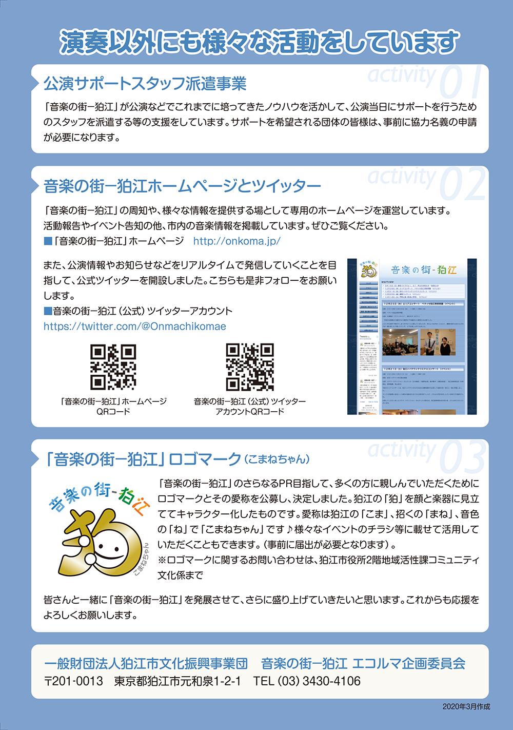 http://onkoma.jp/manual_04.png